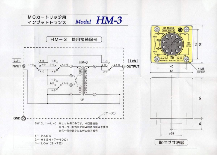 HM3_Schematic_1200.jpeg